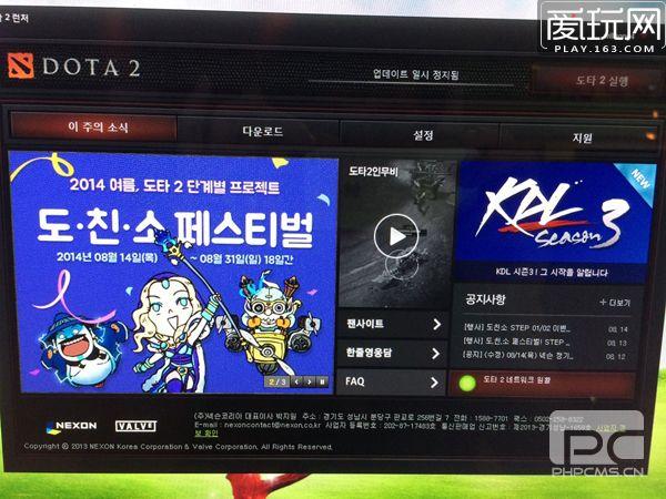 图为易竞技记者摄于韩国网吧