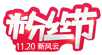 2015金翎奖圆满落幕  《新风云》荣获玩家最期待的网络游戏