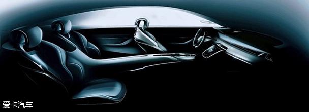 上汽荣威Vision-R概念车预告  即将首发