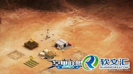 《空甲联盟》6月15日上线新版本 家园系统登场